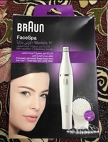 Used Braun face epilator and cleanser in Dubai, UAE