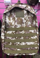 Used Army Bag pack  in Dubai, UAE