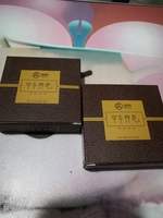 Used Amazing Whitening Crystal Soaps 2pcs in Dubai, UAE