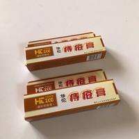 Used Chinese herbal cream 2pcs  in Dubai, UAE