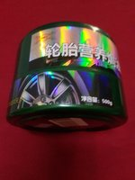 Used Tire  Wax in Dubai, UAE