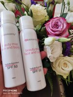 Used 2 RYX Beauty Mist Spray in Dubai, UAE