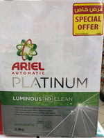 Used 2 x 2.5kg Ariel Platinum Luminous  in Dubai, UAE