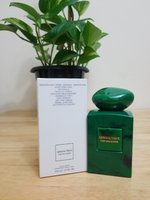 Used armani prive vert malachite women in Dubai, UAE