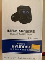Used Bluetooth car kit with Fm  in Dubai, UAE