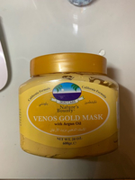 Used New argan oil gold face mask in Dubai, UAE