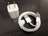 Used 5W lightning charger set for iPhone 6-X in Dubai, UAE
