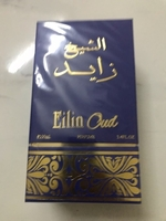 Used Eilin Oud Perfume  in Dubai, UAE