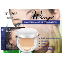 Used Images wings BB cream- ivory in Dubai, UAE