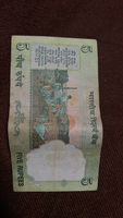 Used Old note in Dubai, UAE