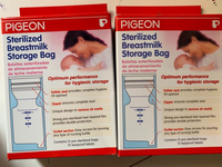 Used Pigeon Breastmilk Storage Bag in Dubai, UAE