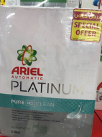 Used 2 x 2.5KG Ariel Platinum pure HD in Dubai, UAE