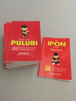 Used My IPON Diary and Diary of a PULUBI in Dubai, UAE