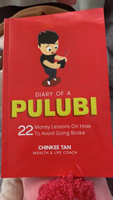 Used Diary of Pulubi Book in Dubai, UAE