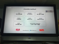 Used TV JVC 42INCH in Dubai, UAE