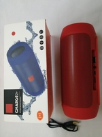 Used Charge 2 portable wireless speaker red in Dubai, UAE