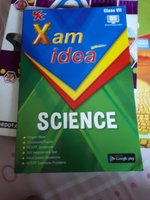 Used Grade 7 XAM idea guide in Dubai, UAE