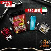 Used Big offer for build bigger muscles in Dubai, UAE