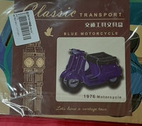 Used Classic transport, blue motorcycle in Dubai, UAE
