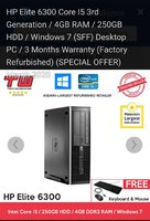 Used DESKTOP COMPUTER 8100/8200/8300/800-G1/ in Dubai, UAE