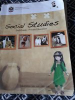 Used Grade 2 social studies book in Dubai, UAE