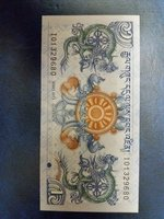 Used Banknote collection in Dubai, UAE