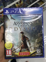Assassian creed odyssey