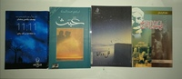 4 Arabic books