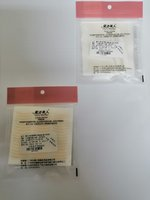 Used Invisible Binocular patch Lace -M in Dubai, UAE