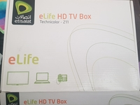 Used TV Box in Dubai, UAE