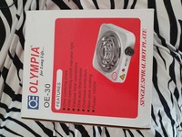 Used New electric cooking plate still in box in Dubai, UAE