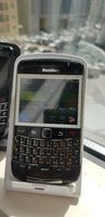 BlackBerry bold upgraded with what's up