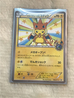 Used Pokémon cards Eevee Pikachu Promo in Dubai, UAE