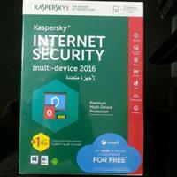 Used Kaspersky in Dubai, UAE