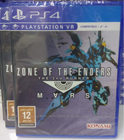 Zone of the enders PS4 by Konami