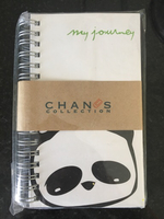 Used Blank Notebook (Brand New) in Dubai, UAE