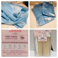 Eyelid tapes & curtain 3 pcs