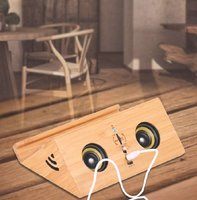 Used Smart wood induction speaker in Dubai, UAE