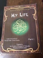 Used My LIFE ❤️ Islamic dua book for kids📖👇 in Dubai, UAE
