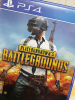 Used PUBG CD FOR SALE PS4 in Dubai, UAE