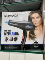 Used Hair dryer 3200 watts meimanda brand  in Dubai, UAE