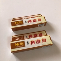 Used Hemorrhoids Chinese herbal cream  in Dubai, UAE