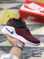 Used Nike maroon sneakers 40 to 44 in Dubai, UAE