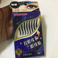 Eye liner stickers 80 pcs -new