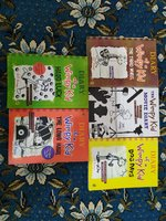 Used 10x Diary of wimpy kid books in Dubai, UAE