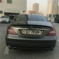 Used Cls 63 in Dubai, UAE