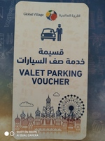 Used Valet parking GV new One day use in Dubai, UAE