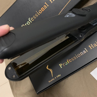 Used Professional hair styling iron steamer  in Dubai, UAE