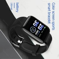 Used Fitpro Smart watch all major fitness fun in Dubai, UAE