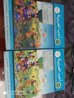 Used Arabic text & work book in Dubai, UAE